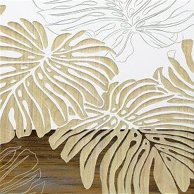木彫りアート ウッド スカルプチャー アート「ワイルド モンステラ(WH+NP)」/インテリア 壁掛け 額入り 額装込 風景画 油絵 ポスター アート アートパネル リビング 玄関 プレゼント 花 3Lサイズ 巣ごもり