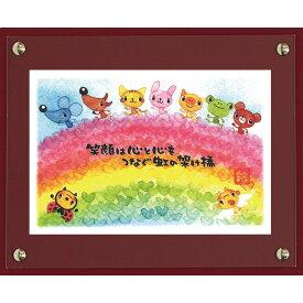 メッセージ画 マエダ タカユキ「笑顔の虹 」ゆうパケット/インテリア 壁掛け 額入り 額装込 風景画 油絵 ポスター アート アートパネル リビング 玄関 プレゼント モダン アートフレーム おしゃれ 飾る Sサイズ 巣ごもり