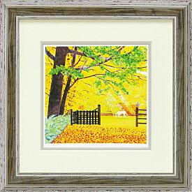 絵画 壁掛け くりのき はるみ「金色の季節」/額入り 額装込 風景画 絵画 絵 壁掛け アート リビング 玄関 トイレ インテリア かわいい 壁飾り 癒やし プレゼント ギフト アートパネル ポスター Mサイズ 巣ごもり