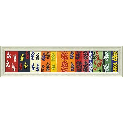 【絵画】アンリマティス「コンポジションレベロア」/106.5x27.5/3L