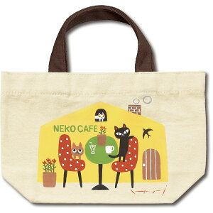 バッグ 糸井忠晴 コットン ランチバッグ「NEKO CAFE」 ゆうパケット 弁当袋 猫 イラスト かわいい 手提げ かばん プレゼント ギフト マグネットフック 弁当入れ ミニバッグ おでかけ アニマル