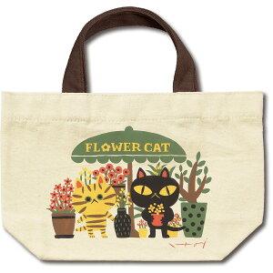 バッグ 糸井忠晴 コットン ランチバッグ「FLOWER CAT」 ゆうパケット 弁当袋 猫 イラスト かわいい 手提げ かばん プレゼント ギフト マグネットフック 弁当入れ ミニバッグ おでかけ アニマル