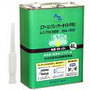 AZ DAL-002 エアー コンプレッサーオイル PRO 4L レシプロ N68 機械オイル/機械油/油圧作動油/作動油/マシン油/油圧オ…