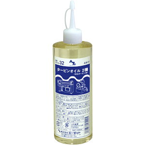 AZ タービンオイル(2種/ISO VG 32) 300ml 機械オイル/機械油/油圧作動油/マシン油/油圧オイル