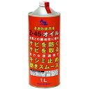 AZ Z45オイル1L 浸透防錆潤滑剤/防錆油/潤滑油/防錆潤滑油