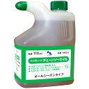 AZチェーンソーオイル(注ぎ口)1L チェンオイル/チェンソーオイル/チェインソーオイル/チエンソーオイル