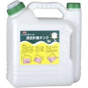AZ 混合計量タンク 5L 混合容器・ポリミックス容器・ガソリンミックス容器