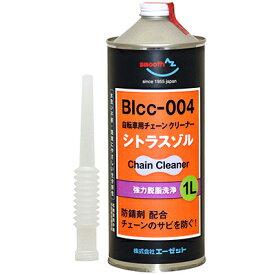 AZ BIcc-004 自転車チェーンクリーナー シトラスゾル 1L 水洗い不要/潤滑剤が入っていないタイプ