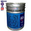 AZ MEB-012 バイク用 4Tエンジンオイル 10W-40 SL/MA2 20L [BASIC] FULLY SYNTHETIC G3(VHVI) 2輪用 4サイクルエンジ…