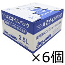 AZ オイルパック 2.5L オイル吸着剤 オイル交換用×6個