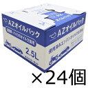 AZ オイルパック 2.5L オイル吸着剤 オイル交換用×24個