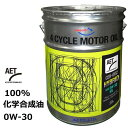 AZ CEH-002 4輪用 エンジンオイル 20L 0W-30/SN HYBRID AET 100%化学合成油 PAO(G4)+ESTER(G5) 自動車用 モーターオイル