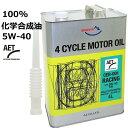 CER-001 モーターオイル 4L 5W-40 RACING AET 100%化学合成油 SN 4輪用 PAO(G4)+ESTER(G5) 自動車用