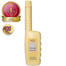 (メール便で送料無料)AZ FCR-062 燃料添加剤 100ml ガソリン添加剤