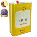 AZ FCR-062 燃料添加剤 1L