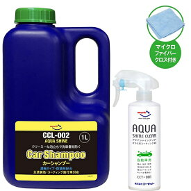 AZ ガラス系コーティング剤 300ml CCT-001/アクアシャインクリア/AW301+自動車用 カーシャンプー 濃縮タイプ 1L CCL-002/AX010 自動車用