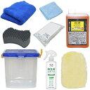 AZ 洗車7点セット(CCT-002 ワックスコーティング剤300ml+CCL-002 カーシャンプー1L+乗れる9Lバケツ+スポンジ2種類+ム…