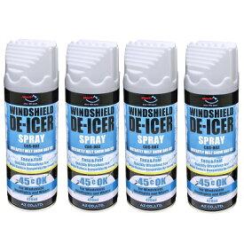 AZ CDS-002 車用 解氷スプレー 420ml DE-ICER×4本/解氷剤/霜とり/霜とかし/氷とかし/氷取り/ディアイサー