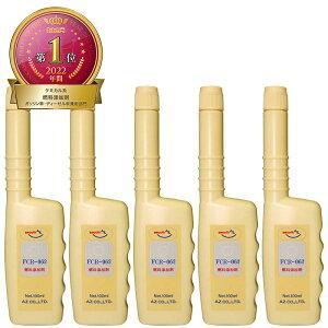 (メール便で送料無料)AZ FCR-062 燃料添加剤 100ml× 5本セット【独自処方のPEA(ポリエーテルアミン)を主成分としたガソリン添加剤/少量の添加で、効果抜群/高濃度洗浄剤がエンジン内部に蓄積さ