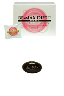 """◎ Instant delivery! [BE-MAX DIET II 3 capsules into x 30 capsule] ★ as an extra! ' 3,000 yen gift catalog course """"( ビーマックスダイエットツー baumax diet 2 be-max diet2 BeMax )"""