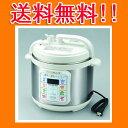 〔正規品 家庭用マイコン電気圧力鍋おもてなしシェフEPB-100 OM 4.0L〕オリジナルレシピ付き【あす楽対応】◎即納します