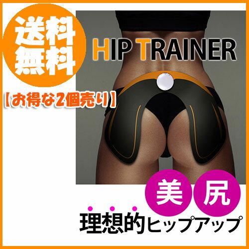 【お得な2個売り】ヒップトレーナーPLHT952BK Hip Trainer