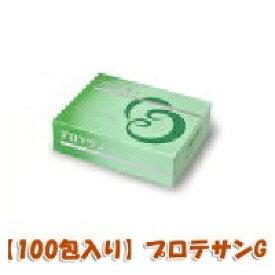 ★【100包入り】プロテサンG◎即納します