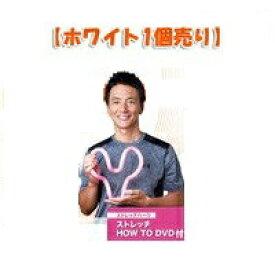 ★ストレッチハーツ(ハード)ホワイト ◎即納します (敬)(mo)【後払いも可】【レビュー記入で200円クーポンGET!】