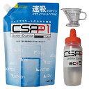 【日本製 ウィルス除菌スプレー50mlのプレゼント付き!】【在庫あり】★CSPP1 速吸プロテイン カゼインショートペプチ…