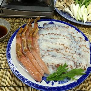 北海道産 留萌市 小平町 歴史ある蛸専門店 珍味で有名な 藤田水産 たこ・かにしゃぶセット(4人前) 新鮮で自慢のたこしゃぶとズワイガニのセットです。