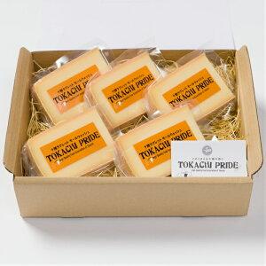 十勝ラクレット モールウォッシュ 5個 北海道 十勝 乳製品 十勝プライド ラクレットチーズ チーズフォンデュ おつまみ ピザ トースト等に 美味しい 絶品 パーティ