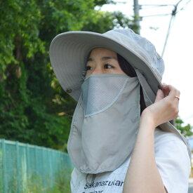 日よけ帽子 熱中症対策グッズ 農作業 ガーデニング 紫外線対策 便利 グッズ 熱中症対策 帽子 レディース UVハット UV フェイスガード 帽子 レディース帽子 日焼け防止 紐付き 農業 用 ハット