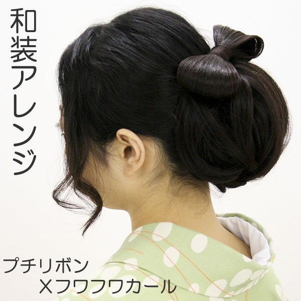 リボンウィッグ「プチリボン」PG-04(リボン型つけ毛 ヘアアクセサリー コーム髪飾り プリシラ)