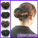 和装ウィッグ つけ毛。和装、着物、結婚式、フォーマルに。「飾りシニヨンG(バレッタ付)」 (付け毛・ウイッグ・シニョン・シニオン・ヘアピース・バレッタウィッグ・...