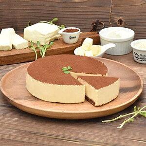 砂糖不使用 5号 低糖質 ティラミス 誕生日 ケーキ ハロウィン お菓子 食べ物 人気スイーツ カロリーオフ レア 糖質制限 バースデー 訳あり ギフト お誕生日ケーキ チーズケーキ 北海道チ