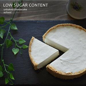 低糖質 砂糖90%カット 北海道よつ葉チーズ チーズケーキ  チーズケーキ 低糖 スイーツ 誕生日 バースデー レアチーズ 糖質オフ タルト 5号 ハロウィン お菓子