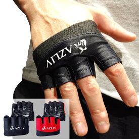 AZLIV (アズリブ) FITグローブ トレーニンググローブ ブラック レッド ウエイトトレーニング 筋トレ ジム フィンガーレス ダンベル ベンチプレス ハーフフィンガー