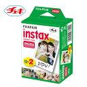 富士フイルム インスタントカラーフィルム instax mini 10枚入り×2パック/INSTAX MINI WW 2