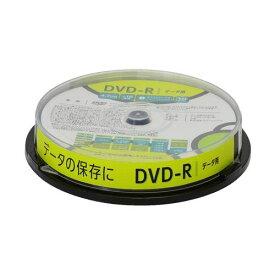 グリーンハウス DVD-Rデータ用 1-16倍速 4.7GB プリンタブル 10枚 スピンドル/GH-DVDRDB10【GREEN HOUSE】