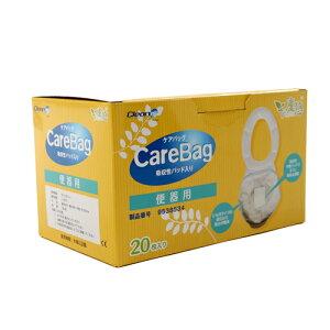 【防災グッズ】【断水】【トイレ】【便所】【Carebag】