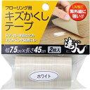 高森コーキ フローリング用 キズかくしテープ ホワイト/RKT-10