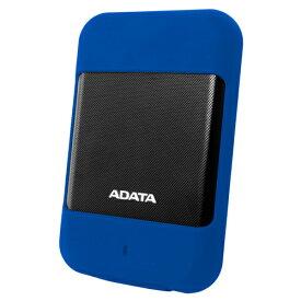 ADATA【エーデータ】防水防塵耐衝撃 USB3.1ポータブルハードディスク 2TB ブルー/AHD700-2TU3-CBL【送料無料】【USB3.0/2.0対応】