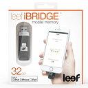 Leef【リーフ】 iBridgeモバイルメモリー 32GB/LIB000KK032E6