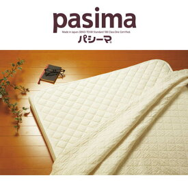 パシーマ パットシーツ ジュニア(約90×210cm)/5812【敷布団】【敷専用】【シングル】