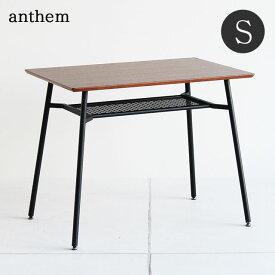 ダイニングテーブル S 幅90cm anthem アンセム BR ANT-2831BR 送料無料 ICIBA 市場