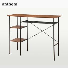 【送料無料】ICIBA 市場 anthem アンセム カウンターテーブル ANT-2399BR