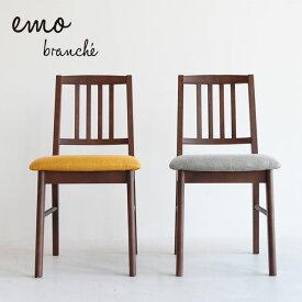 ダイニングチェアー emo branche [エモブランシェ] EMC-3060 YL GY 送料無料 ICIBA 市場