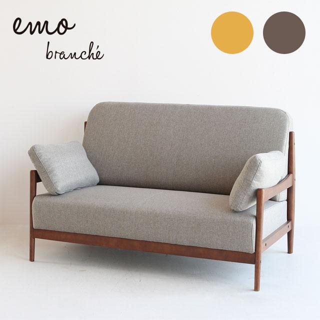 【送料無料】ICIBA 市場 emo branche [エモブランシェ] ソファ EMS-3052 YL GY BR