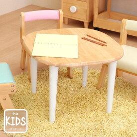 キッズテーブル na-KIDS[ネイキッズ] KDT-2145NA 天然木 子供用 テーブル 机 ミニテーブル 木製 かわいい こども 子ども キッズ 送料無料 ICIBA 市場
