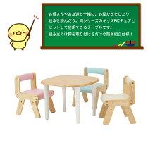 ネイ・キッズ☆BOXテーブルKDT-2402